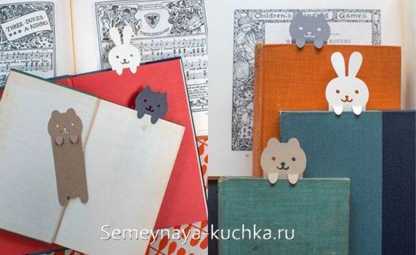 закладки из цветной бумаги и картона