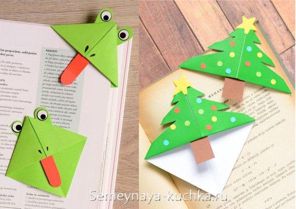 оригами-закладки для книги