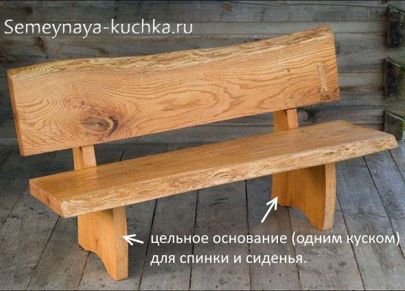 садовая скамейка для дачи сделать самому