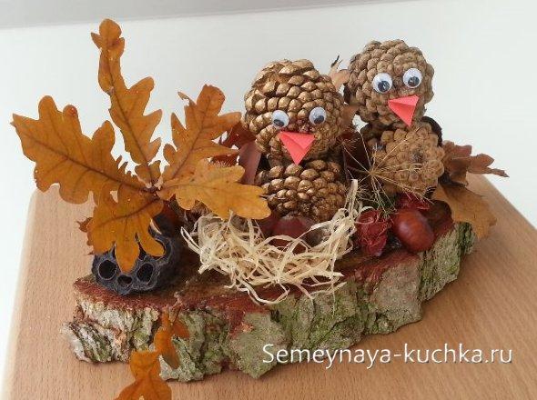 поделка осень из природного материала