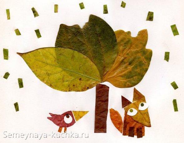 поделка сказка из листьев