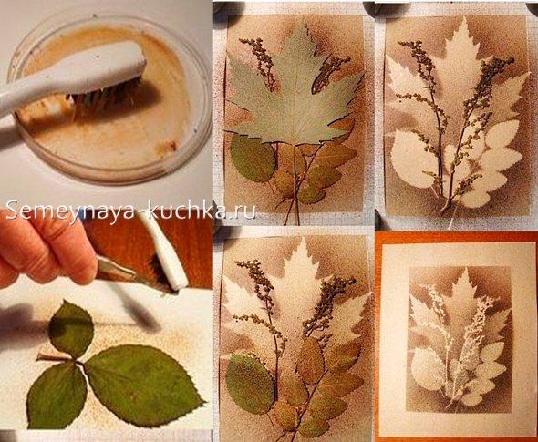 поделки из листьев отпечатки