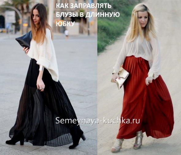 фигура с животом как одеваться