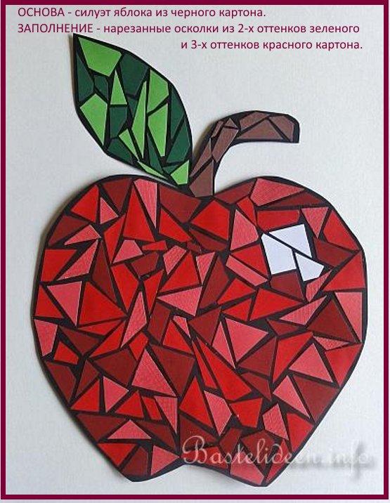 яблоко поделка для детей своими руками