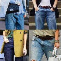 джинсы бойфренды и герлфренды