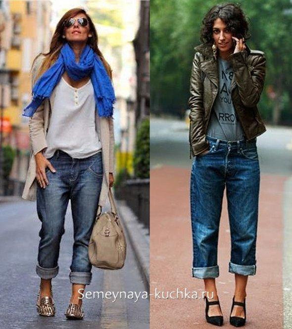 как выбрать джинсы бойфрнеды