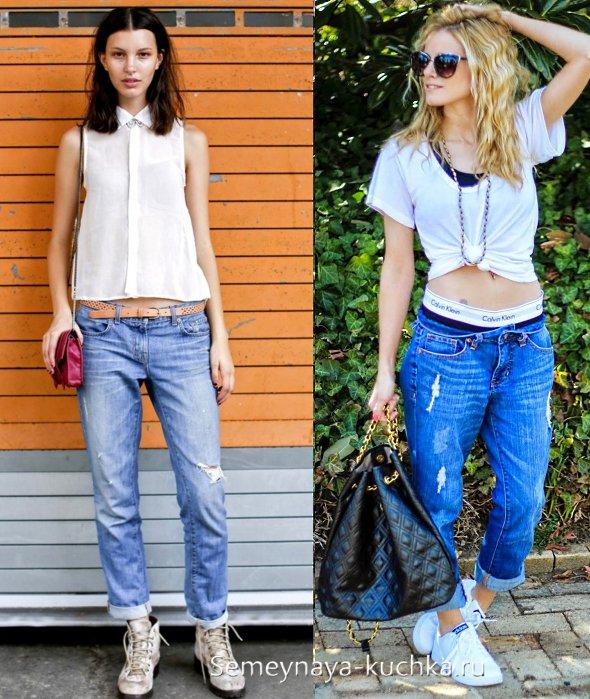 как выбрать джинсы бойфренды