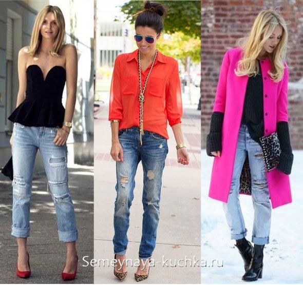 как выбрать джинсы бойфренды для худых
