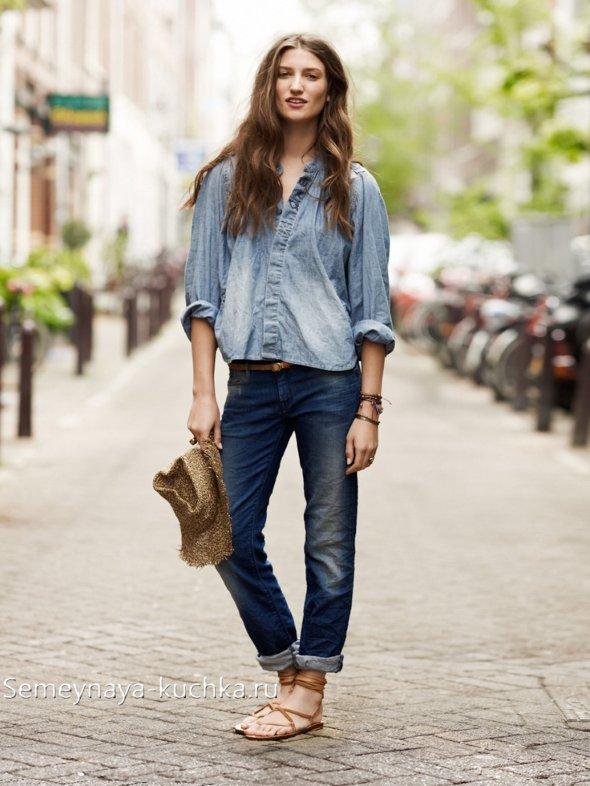 темно синие джинсы герлфренды