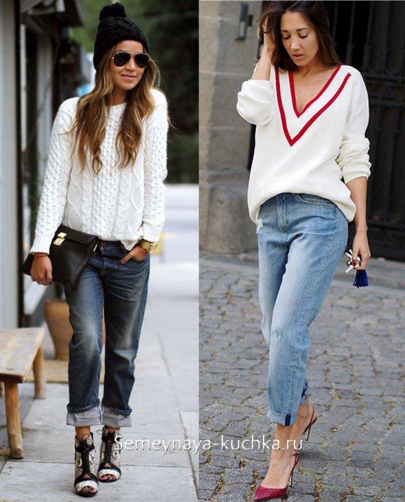 джинсы бойфренды со свитером