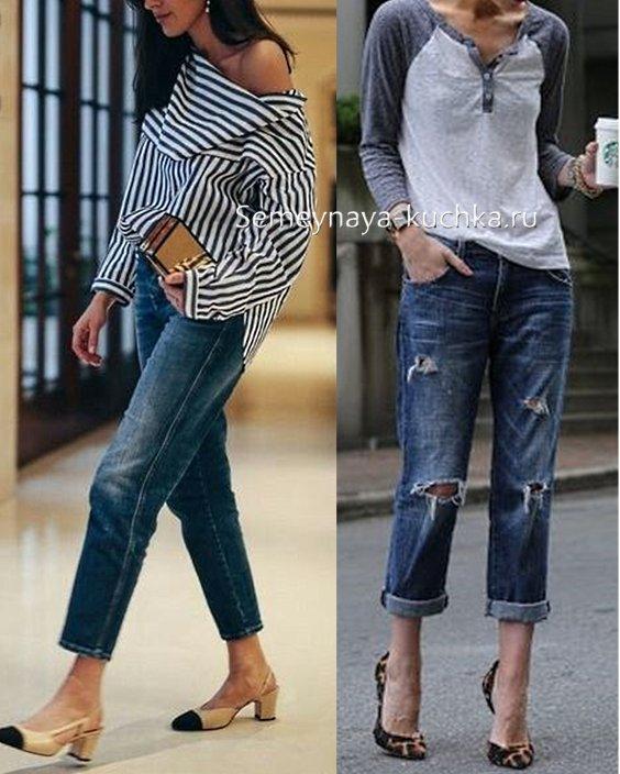 джинсы герлфренды