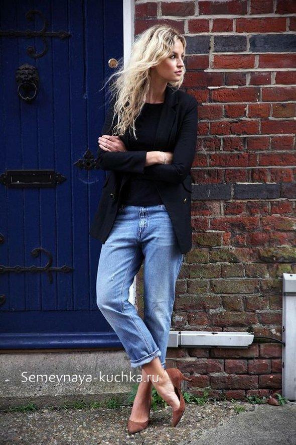 голубые джинсы бойфренды
