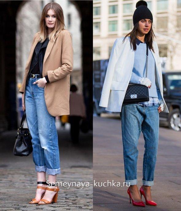 джинсы бойфренды с пиджаком