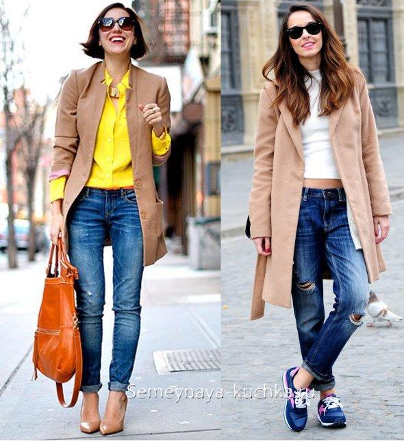 пальто на джинсы герлфренды