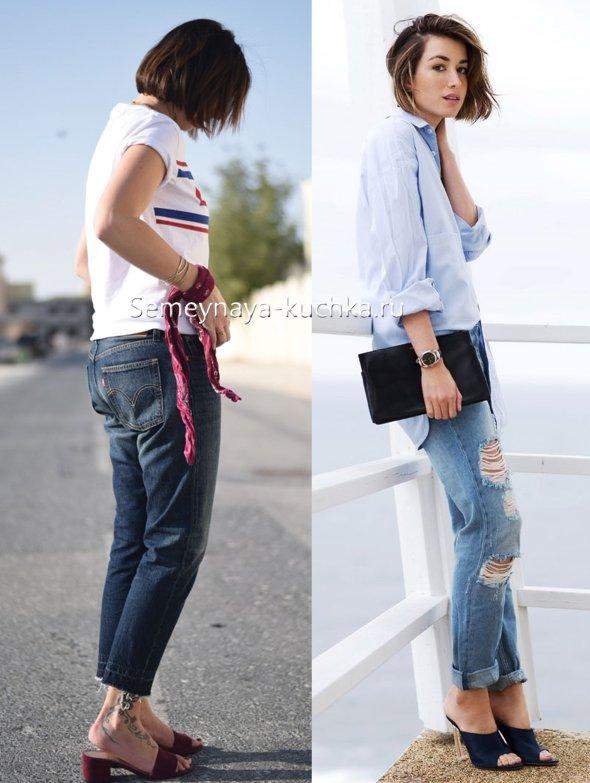 джинсы бойфренды и туфли мюли