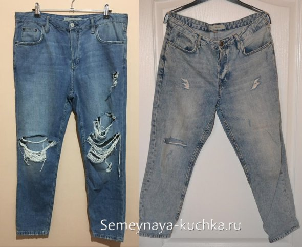 джинсы бойфрнеды в магазине