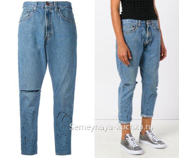 зауженные джинсы бойфрнеды
