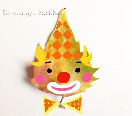 детская осеняя поделка клоун