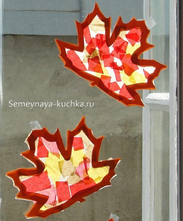 детская осенняя поделка на окно