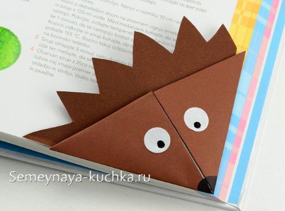 поделка ежик из бумаги