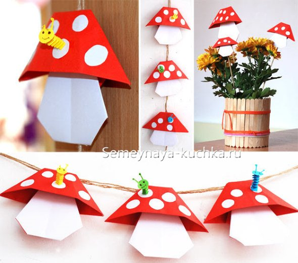 гриб из бумаги оригами