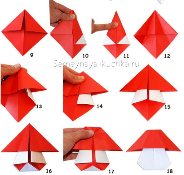 мастер-класс гриб оригами