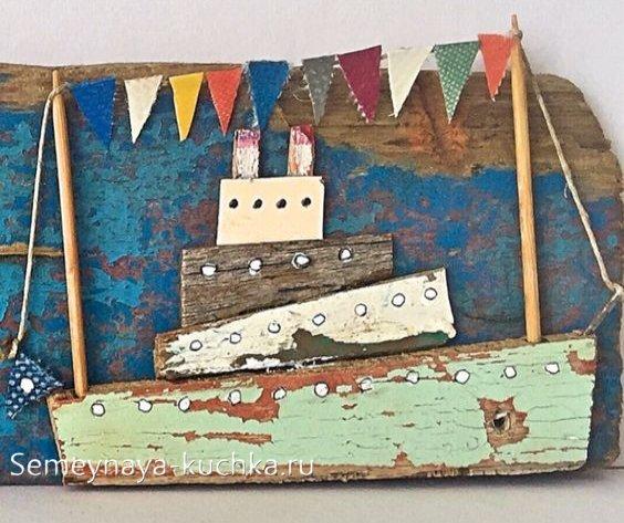 поделка корабль из дерева