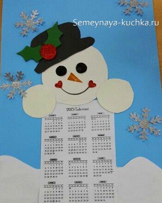 детская поделка на новый год из бумаги