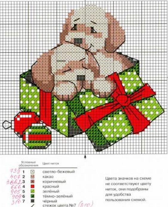 вышивка собачки новый год