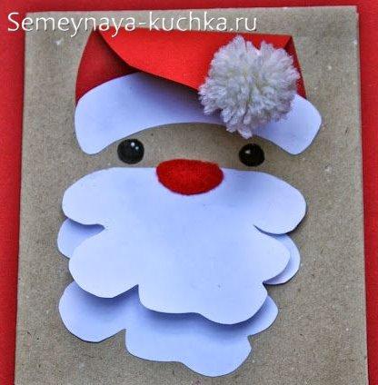дед мороз детская поделка из бумаги