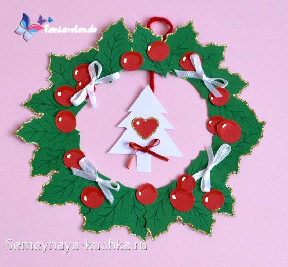 поделка новогодний венок из бумаги для детей