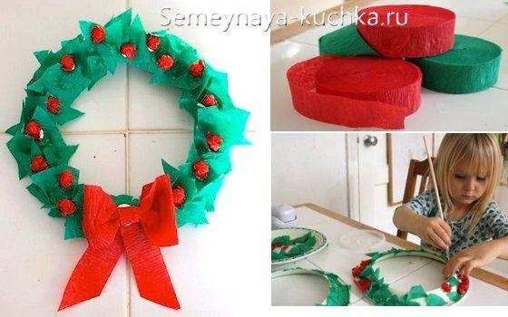 поделка рождественский венок для детей
