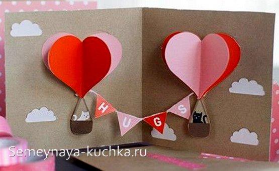 поделки аппликации на День Святого Валентина
