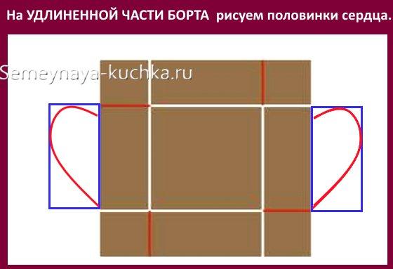 схема коробки из бумаги поделки