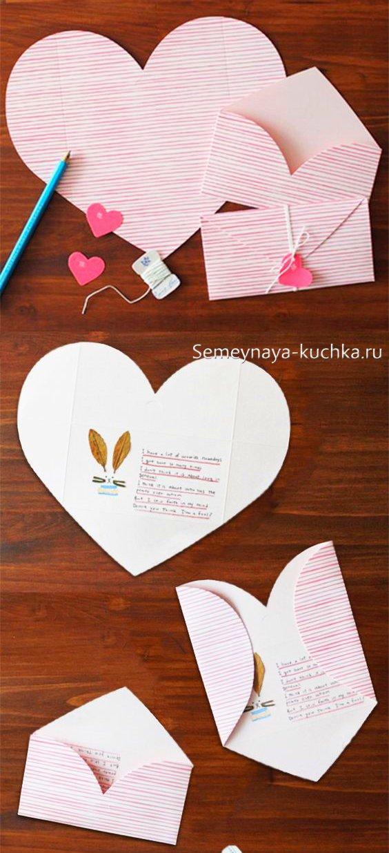 поделки из бумаги валентинки конверты