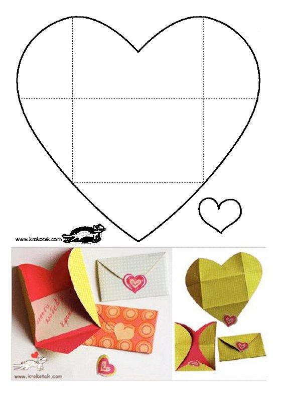 конверт валентинка сделать своими руками