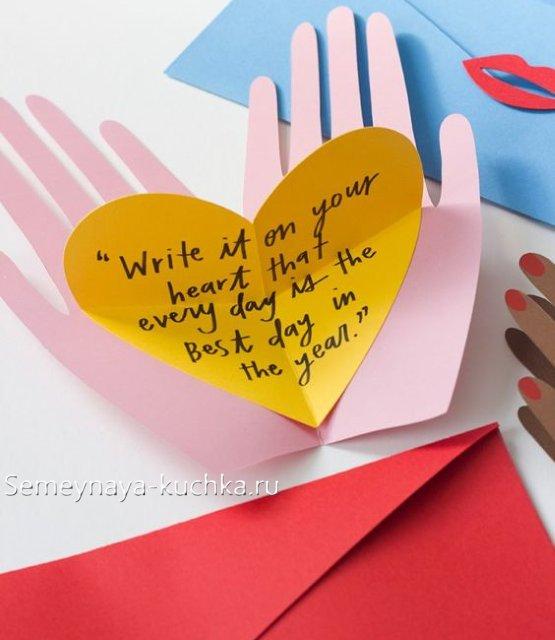 валентинка своими руками из бумаги детям