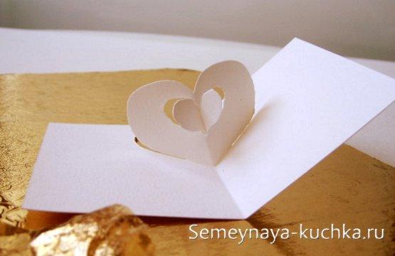 валентинки открытки объемные