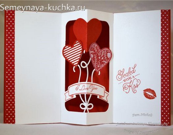 объемная открытка на день Валентина
