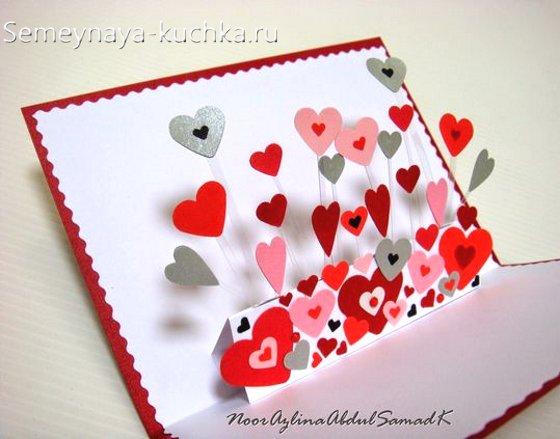 открытка на Валентинов День объемная