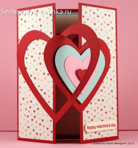 открытка раскладушка на день валентина своими руками