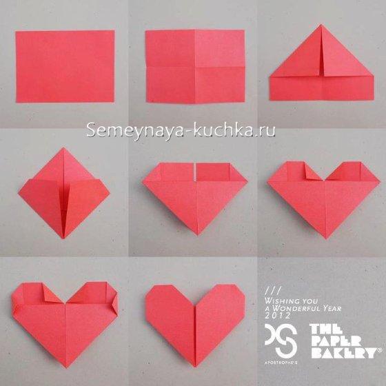 как просто сложить сердце из бумаги