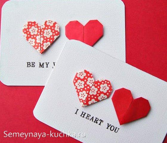 легкое сердце из бумаги валентинка