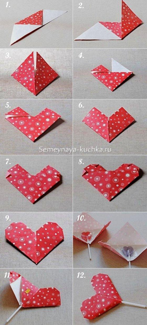 поделка сердце оригами из бумаги