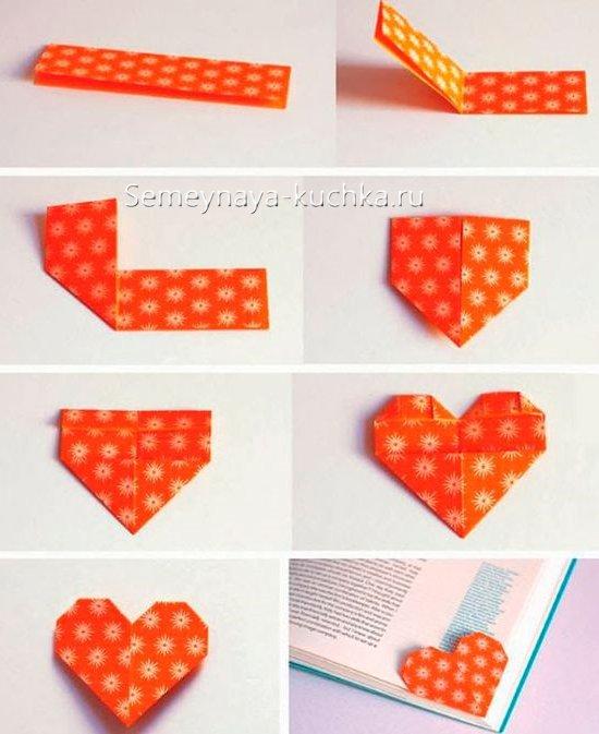 сердце из бумаги закладка мастер оригами