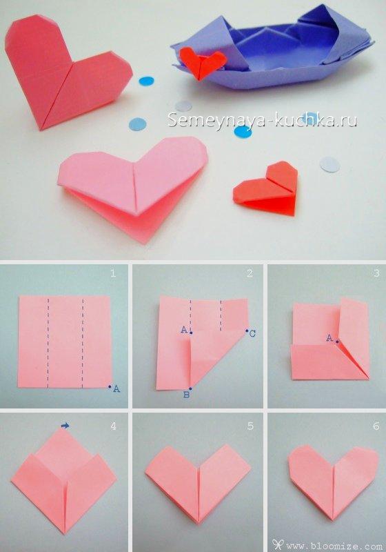 сердце оригами из бумаги на день валентина