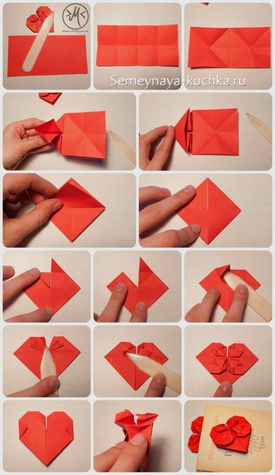 сердечко из бумаги оригами своими руками