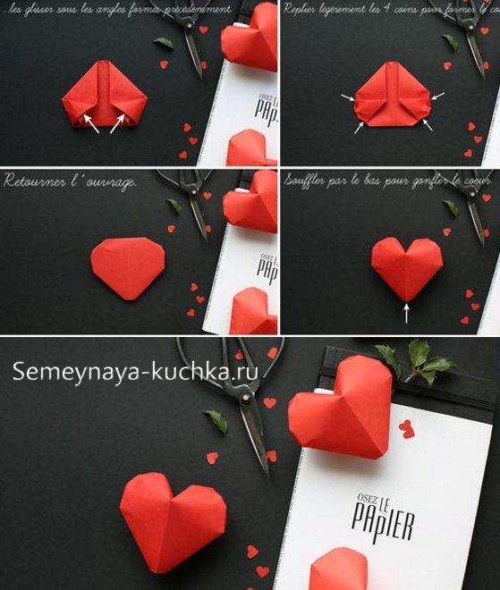объемное сердце из бумаги сделать