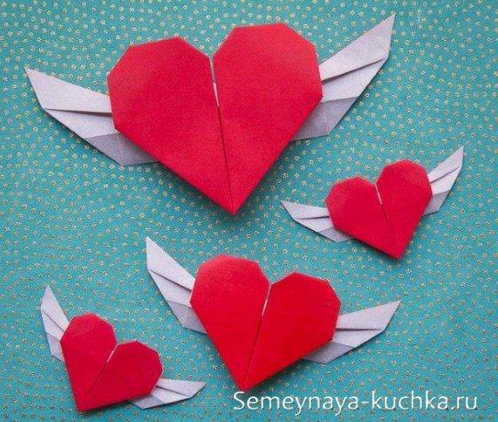 сердце с крыльями из бумаги оригами