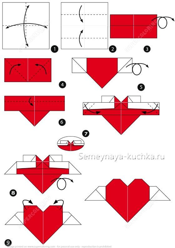мастер оригами сердечко с крыльями